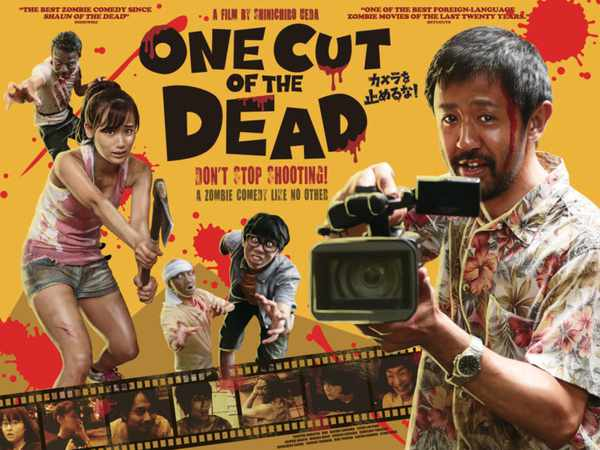 Picture for event One Cut of the Dead (Shinichiro Ueda, 2018)